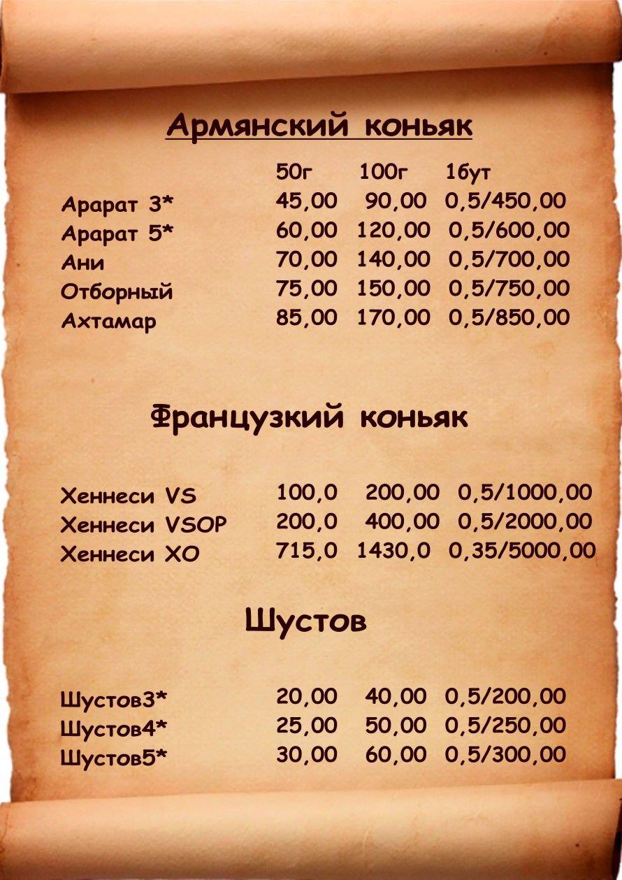 syhstov