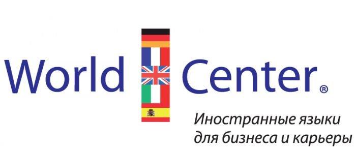 WorldCenter_English_Donetsk