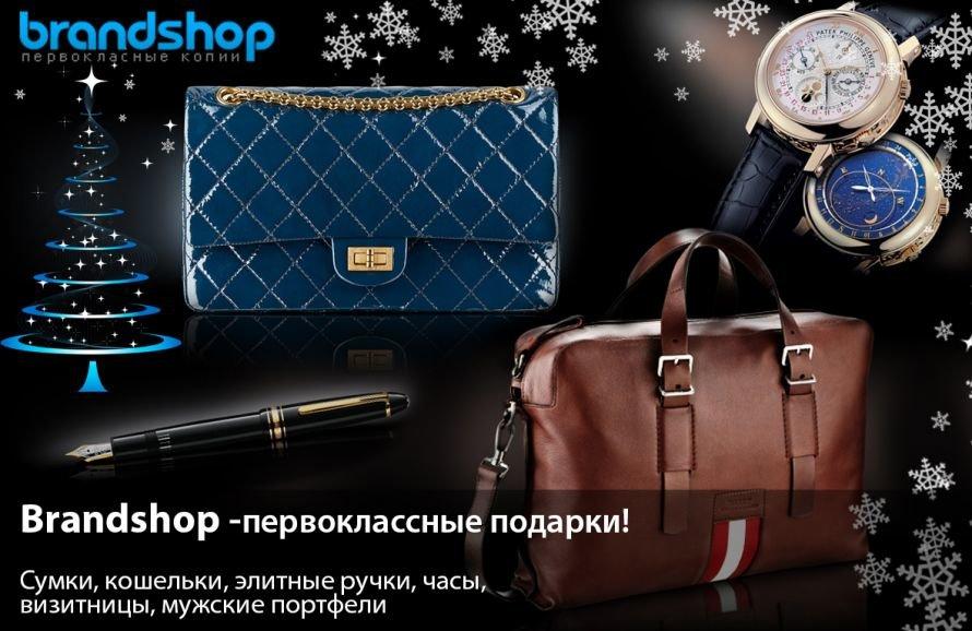 62_Brandshop (1)