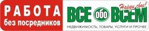 logo_vse_obo_vsem