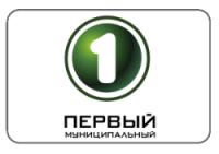 1 municipalniy