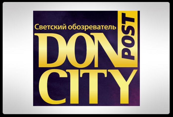 9. DonCityPost