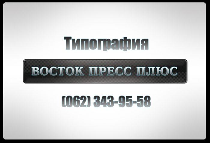 23[1].-Vostok_press