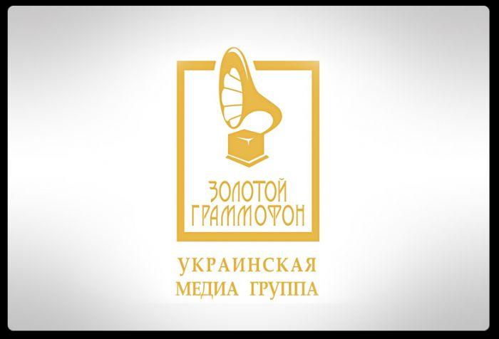 2. золотой_граммофон