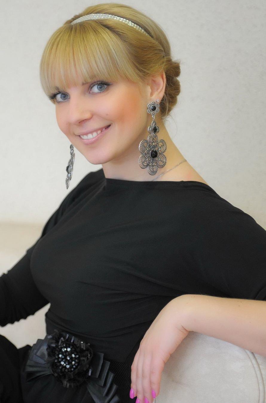 Kristina Prisagnuk