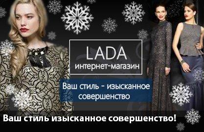 44_LADA