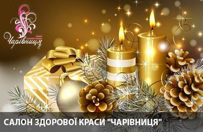 44_Hsarivnica2