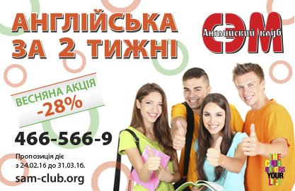 афиша 02-16-417х271