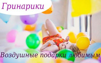 blondinka-smeetsya-smeh