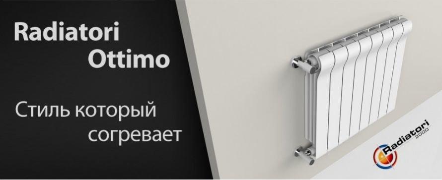 Алюминиевые радиаторы Киев, фото-1
