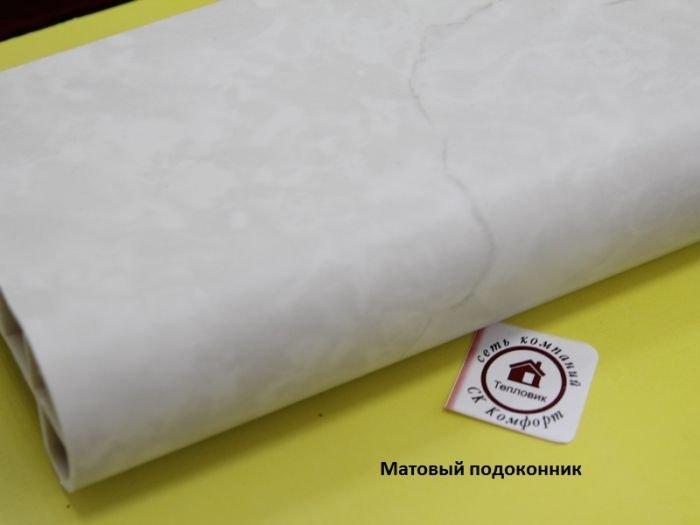 kakie-podokonniki-luchshe-glyanec-ili-mat (4)