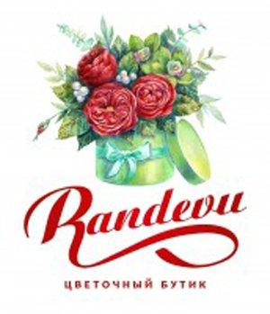 _randevy_tsvetnoe_146790728855