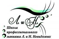shkola_vizaj1339350768