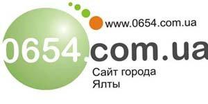 0654 лого