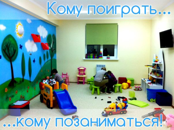 малыши-в-МС