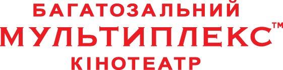 Логотип Багатозальний Мультиплекс Кiнотеатр