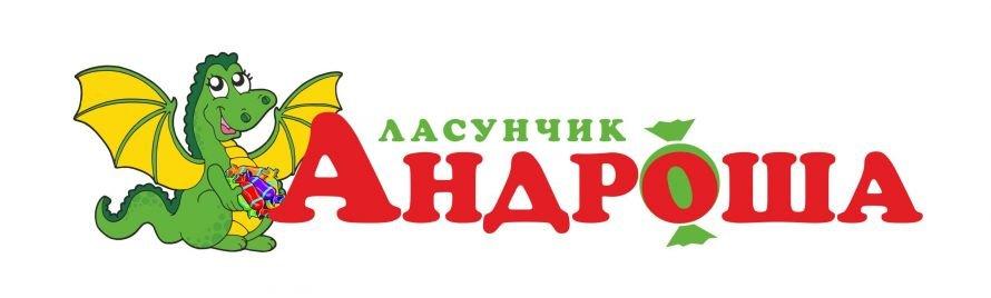 Андроша Лого