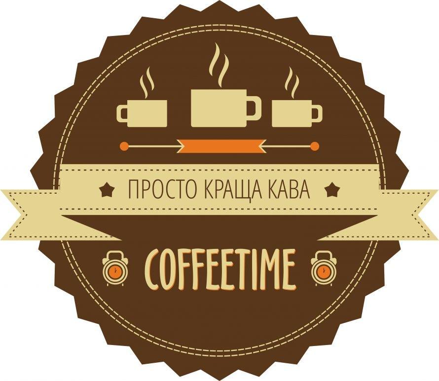 coffeetime_logo_500x434