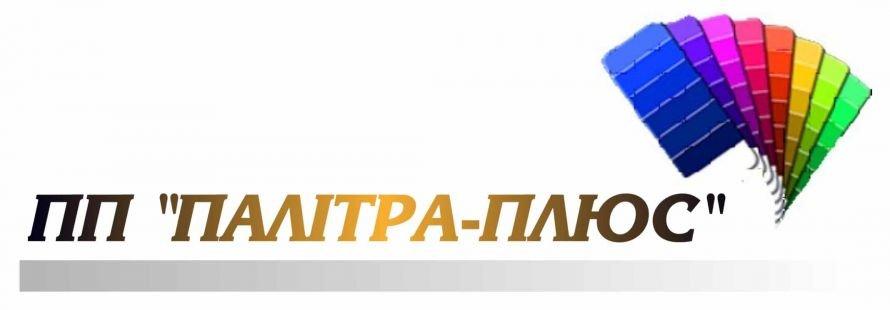 Логотип палітра
