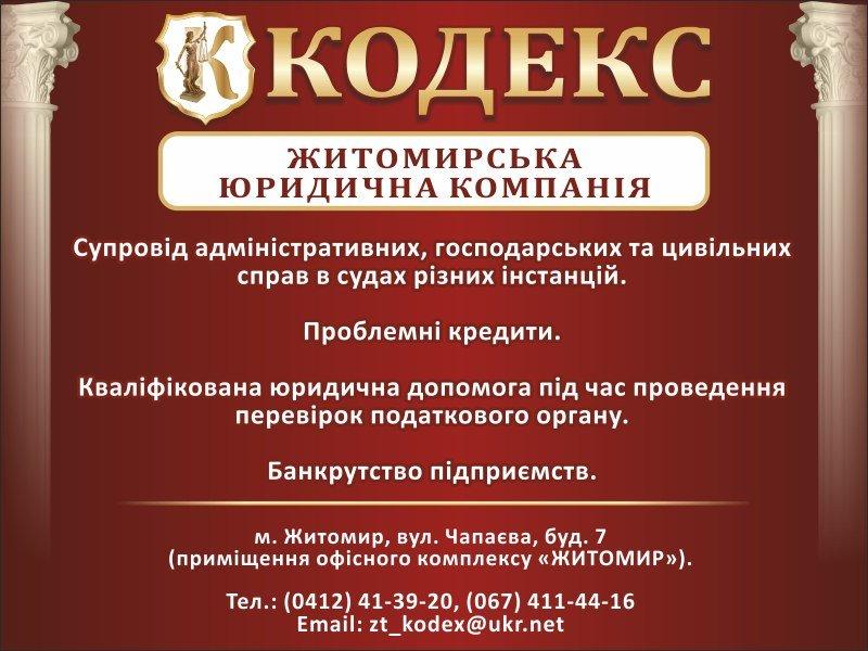 uzyBnXeQG1A