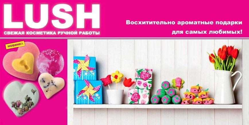 vizitka2_Lush