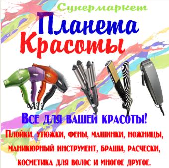 snimok-1_137293657932