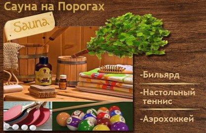 061_sauna