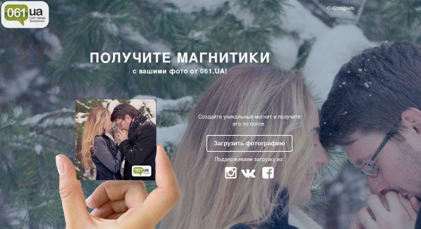 Снимок экрана_2015-12-11_16-34-42