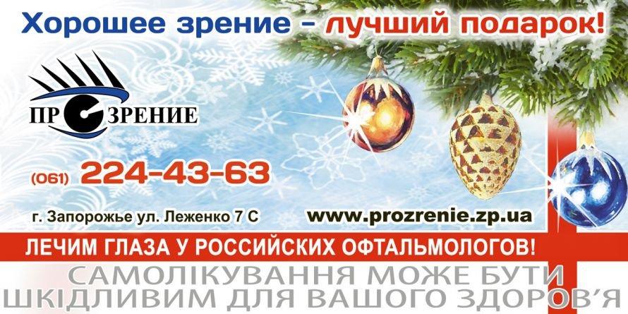 Новогодний Борд12