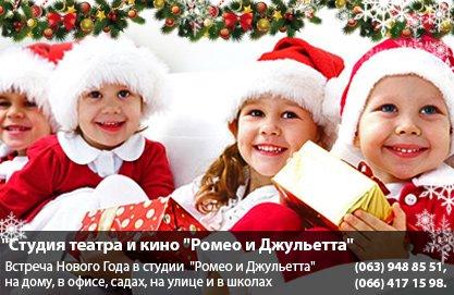 061_detskii_prazdnik