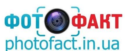 Логотип Фотофакт