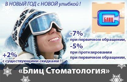 061_stomatologiy