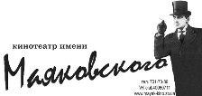 6.Mayakovskogko