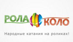 logo_motto_psd_small1301585283