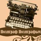 лого_наше