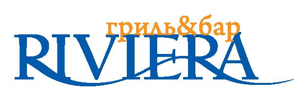 Riviera_Logo-01