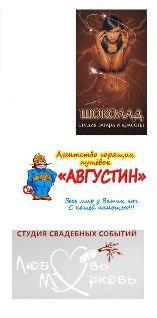 Копия (5) 1ть