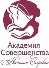 logotip_akademii_sovershenstva