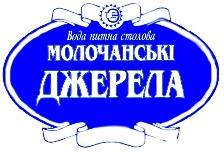 logo-332