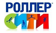 logo_roller_siti1