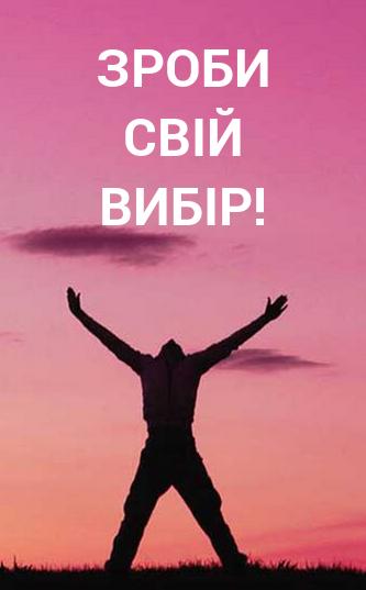 лого Василенко2