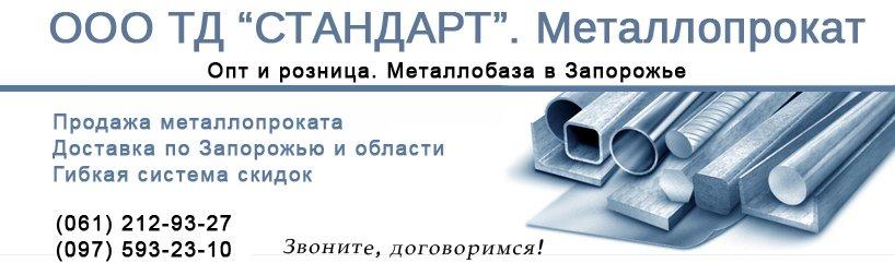 Шапка3