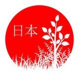 япония-32212947