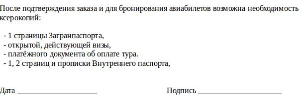 Снимок экрана от 2015-12-02 09:42:27