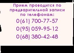 лого узи4