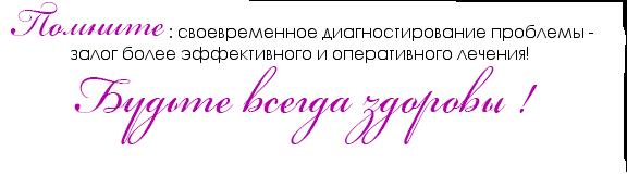 лого узи3