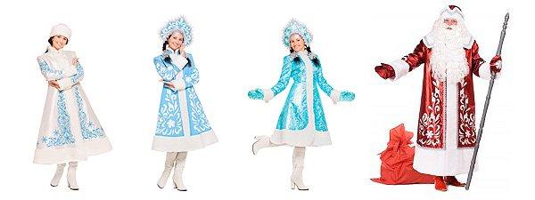 Костюмы Деда Мороза, костюмы Снегурочки, аксессуары к ним – www.ks.zp.ua