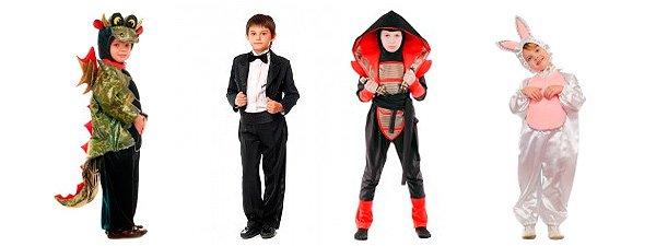Карнавальные костюмы для мальчиков – www.ks.zp.ua