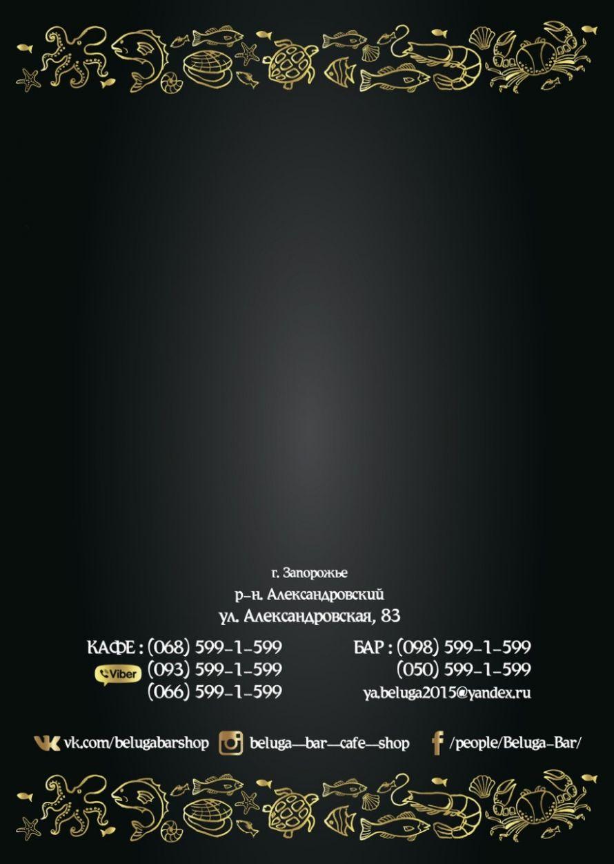 image-14-04-17-04-30-1