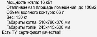 Снимок экрана_2016-08-19_16-40-22